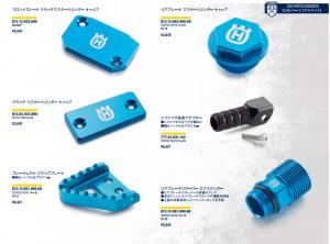 CNCアルマイトパーツ